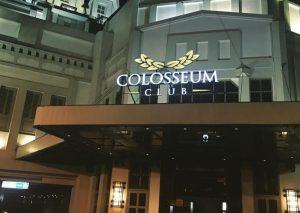 Colosseum Club